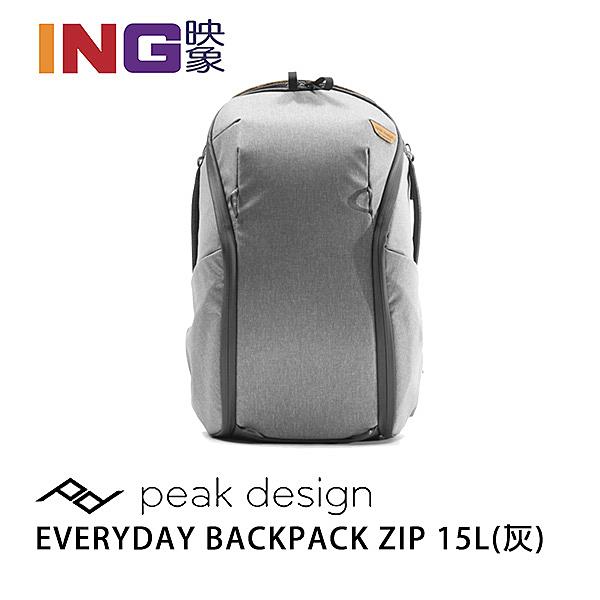 【新品上市】PEAK DESIGN V2 魔術使者 ZIP 15L 攝影後背包 (象牙灰色) 相機包 Everyday Backpack