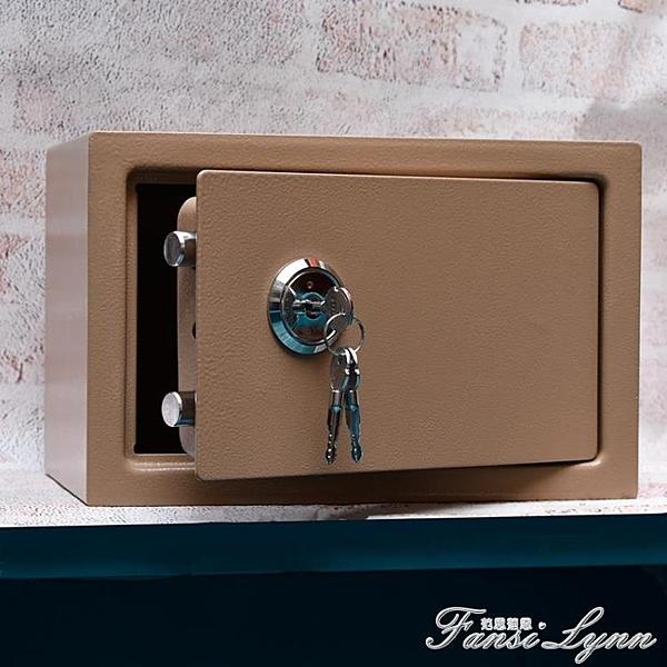 全鋼家用小型老人機械保險箱隱形防盜入墻酒店保險櫃老式夾萬25 HM 聖誕節全館免運