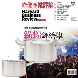 HBR哈佛商業評論(1年12期)贈 頂尖廚師TOP CHEF德式經典雙鍋組
