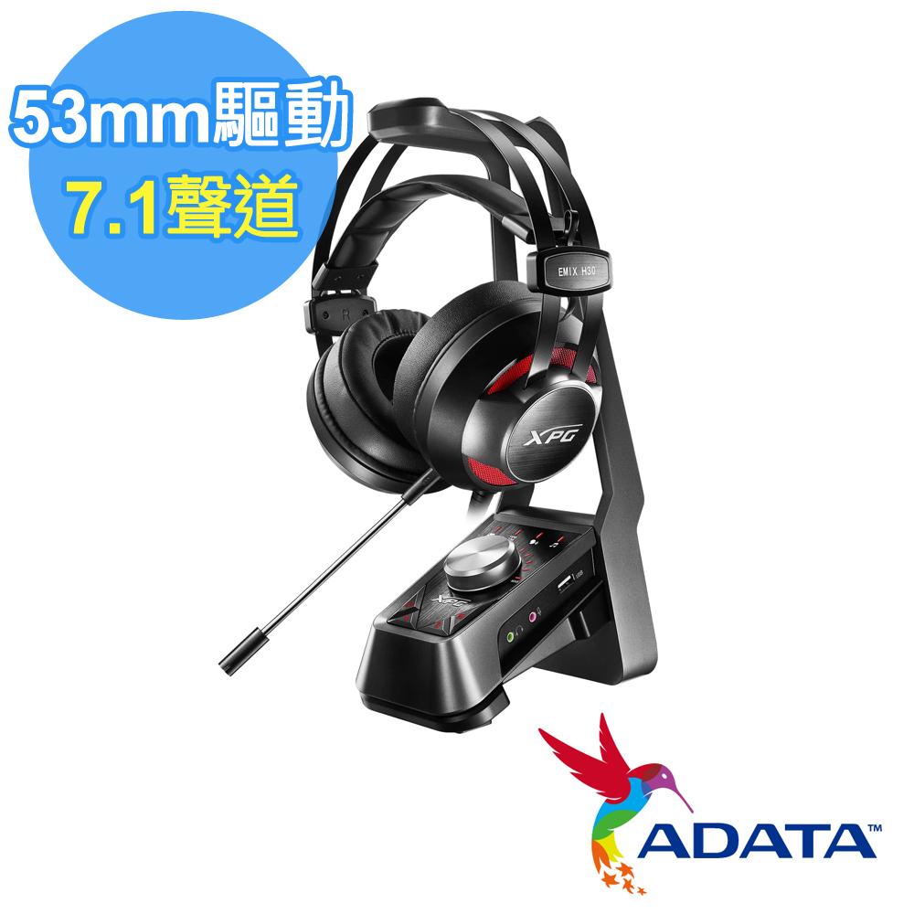 威剛 EMIX H30 電競耳機+SOLOX F30 多媒體耳機架