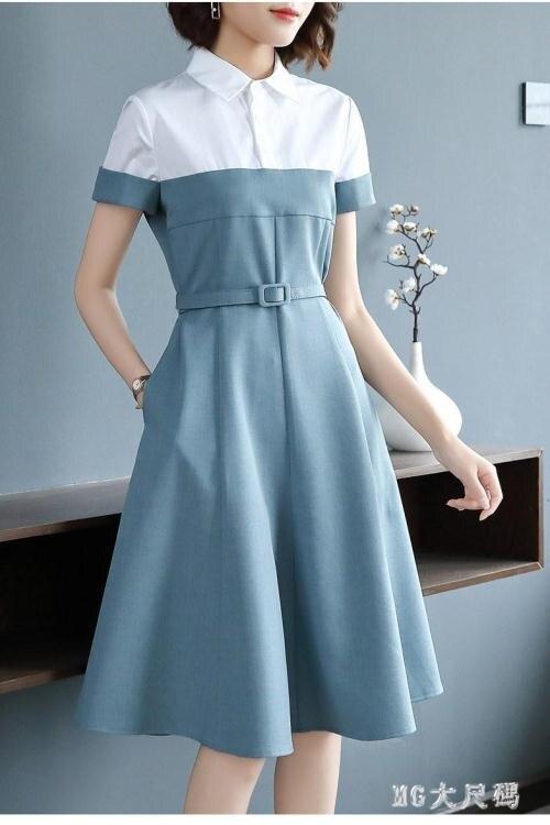 「樂天優選」大碼洋裝夏裝洋裝時尚短袖拼接襯衫領裙子修身收腰職業氣質連衣裙 領 SN148