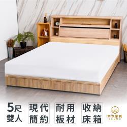 蒼空 簡約黑玻收納房間三件組-雙人5尺 床墊+床頭+床底