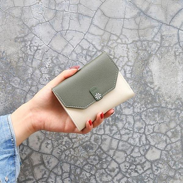 新款韓版小錢包女短夾折疊簡約時尚女士卡包迷你錢包三折可愛學生