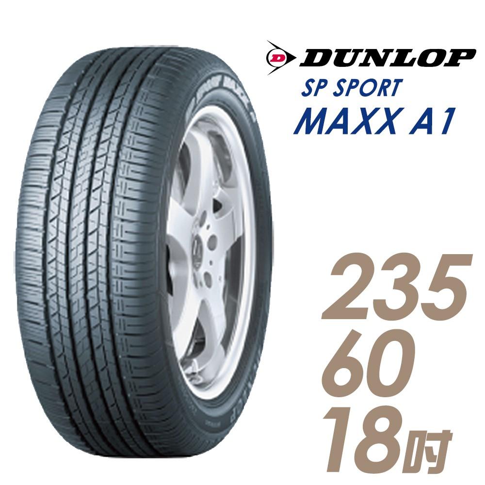【登祿普】SP SPORT MAXX A1 濕地操控輪胎_四入組_235/60/18(MAXX A1)