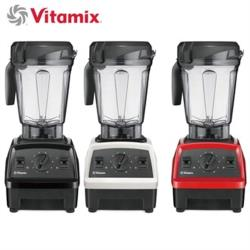 Vita-Mix 維他美仕 全食物調理機 E320 全配雙杯組 官方公司貨