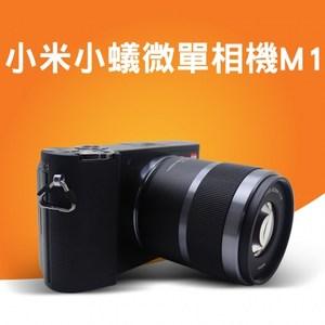 小蟻微單相機M1 單鏡頭銀色