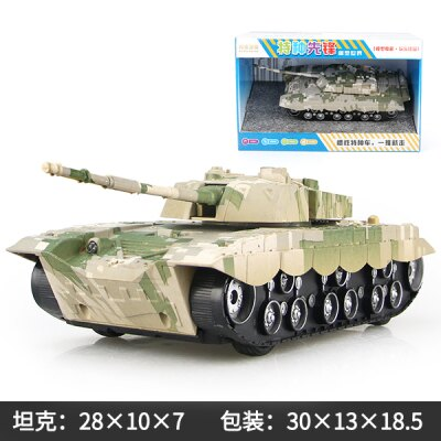 玩具車模型 男孩大號慣性聲光越野裝甲坦克車99式德國虎式軍事車兒童玩具模型『SS1512』