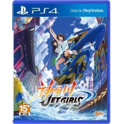 PS4 神田川 JET GIRLS-中文一般版