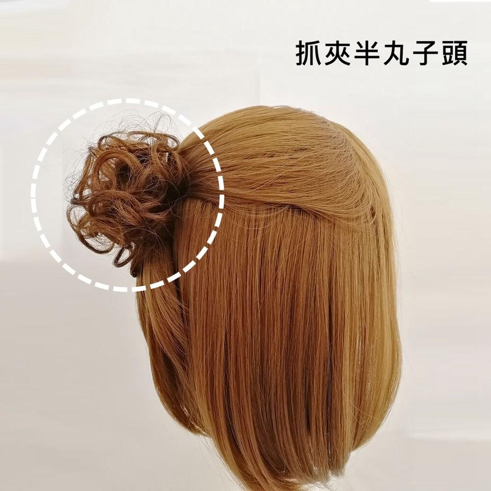 抓夾半丸子頭 假髮 髮包 自然蓬鬆 仿真髮 z01