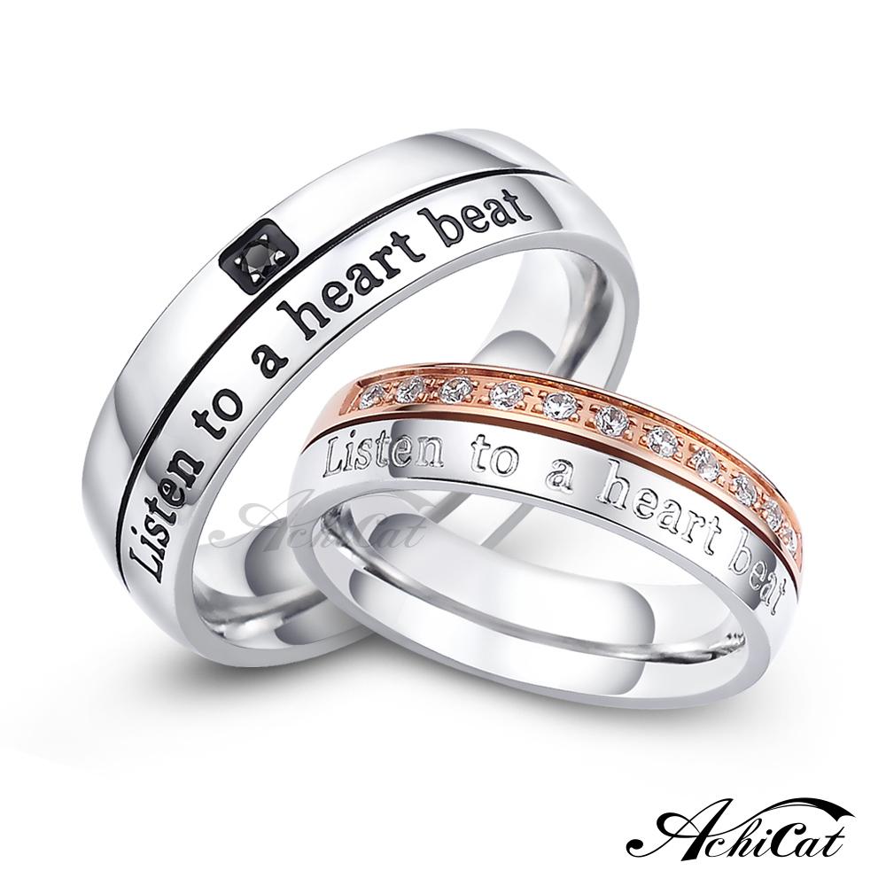 AchiCat 情侶戒指 珠寶白鋼戒指 心動剎那 對戒 送刻字 單個價格 情人節禮物 A4097