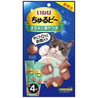 いなばペットフード ちゅるビ~ ささみと焼かつお 10g×4袋 おやつ・猫草