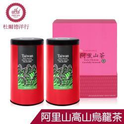 DODD Tea 杜爾德  精選『阿里山高山茶』禮盒組4兩2罐(150g X 2)