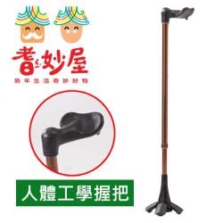 【耆妙屋】台灣喜多 醫療用手杖 (未滅菌)