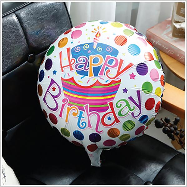 zy生日派對 圓點生日快樂鋁箔氣球直徑-45cm
