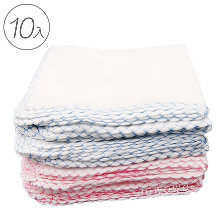 純棉紗布巾 (10入) 雙層高密度紗布巾 純白紗布巾 寶寶口水巾 紗布巾 餵奶巾 手帕 RA1503 方巾