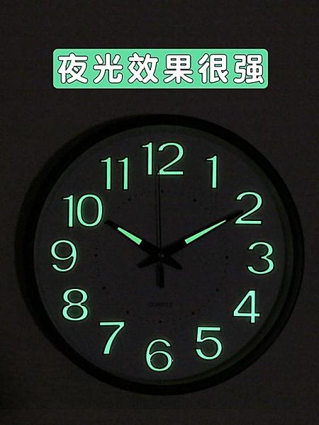 掛鐘 夜光掛鐘客廳靜音鐘錶家用時尚現代簡約大氣創意掛錶時鐘石英鐘 ATF 全館鉅惠
