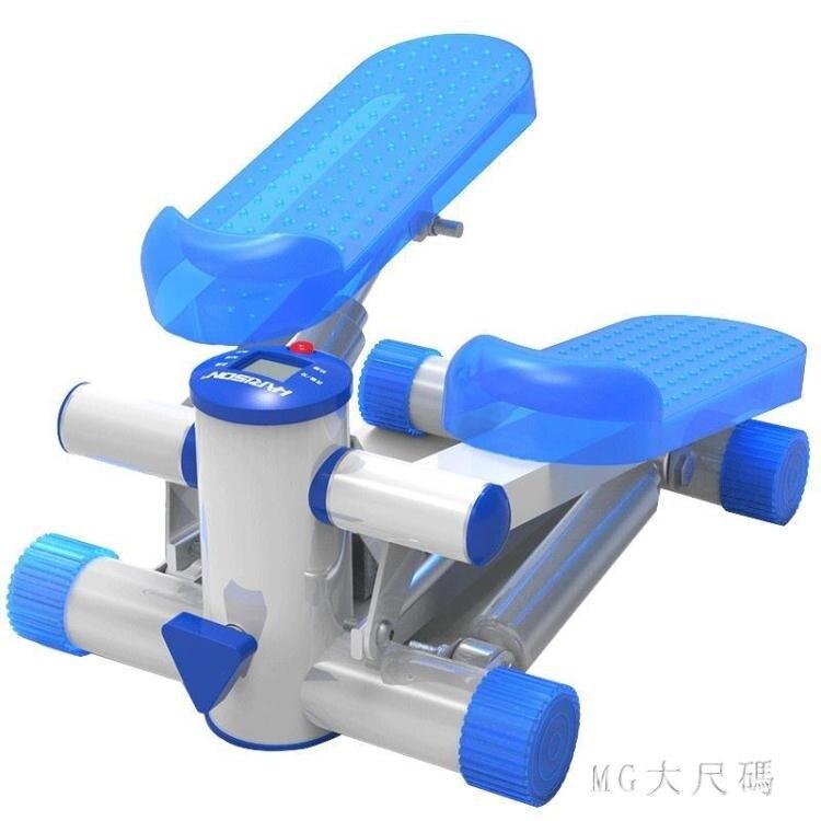 「樂天優選」小型踏步機家用登山瘦身腳踏健身器材原地靜音 Gg1265