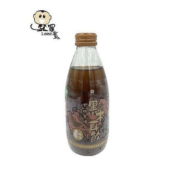 (免運)【羅東鎮農會】羅董有機黑糖黑木耳飲24入/箱