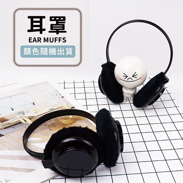 耳罩 隨機款櫻桃飾品30940