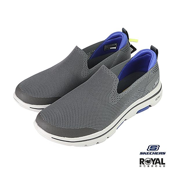Skechers Go Walk 5 灰色 織布 休閒鞋 男款 NO.B1356【新竹皇家 55500CHAR】