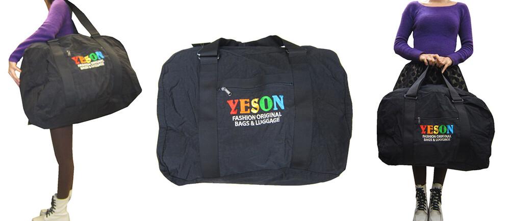 收納袋無敵耐重台灣製造品質保證加鎖備用旅袋收納摺高單數mit防水尼龍布攜帶不占空間