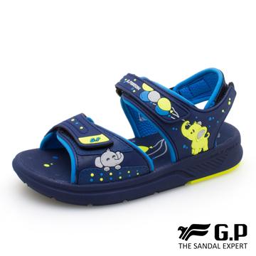 【G.P 兒童大象柔軟舒適綿綿鞋】G0707B-藍色 (SIZE:25-30 共二色)
