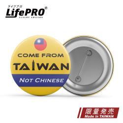 【LifePRO】從中華民國台灣來-英文版胸章