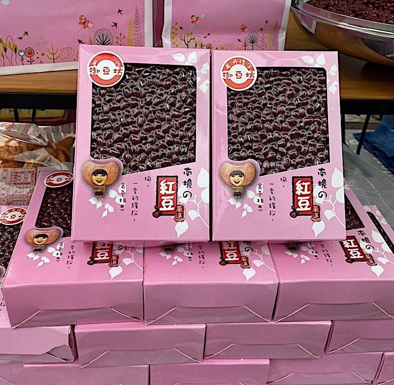 紅豆「御豆坊」台灣本產特大紅豆 嚴選紅豆真空包裝