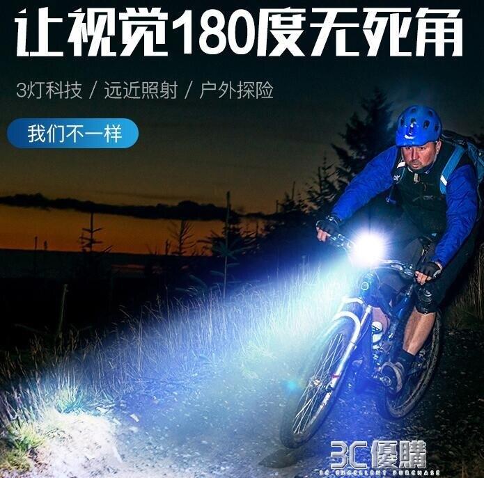 led山地自行車燈前燈單車燈強光手電筒充電超亮夜騎騎行裝備配件