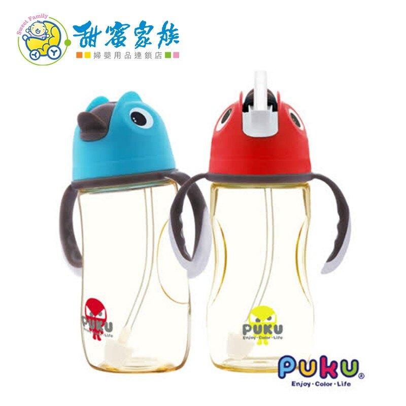PUKU PPSU企鵝滑蓋學習水杯280ml【甜蜜家族】
