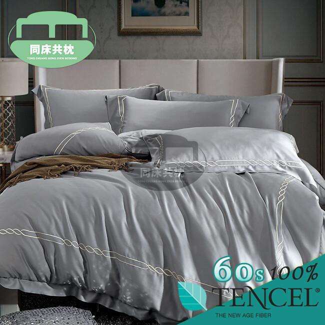 同床共枕60支刺繡素色天絲 雙人5x6.2尺 薄床包舖棉兩用被四件式組-安卡洛斯-灰