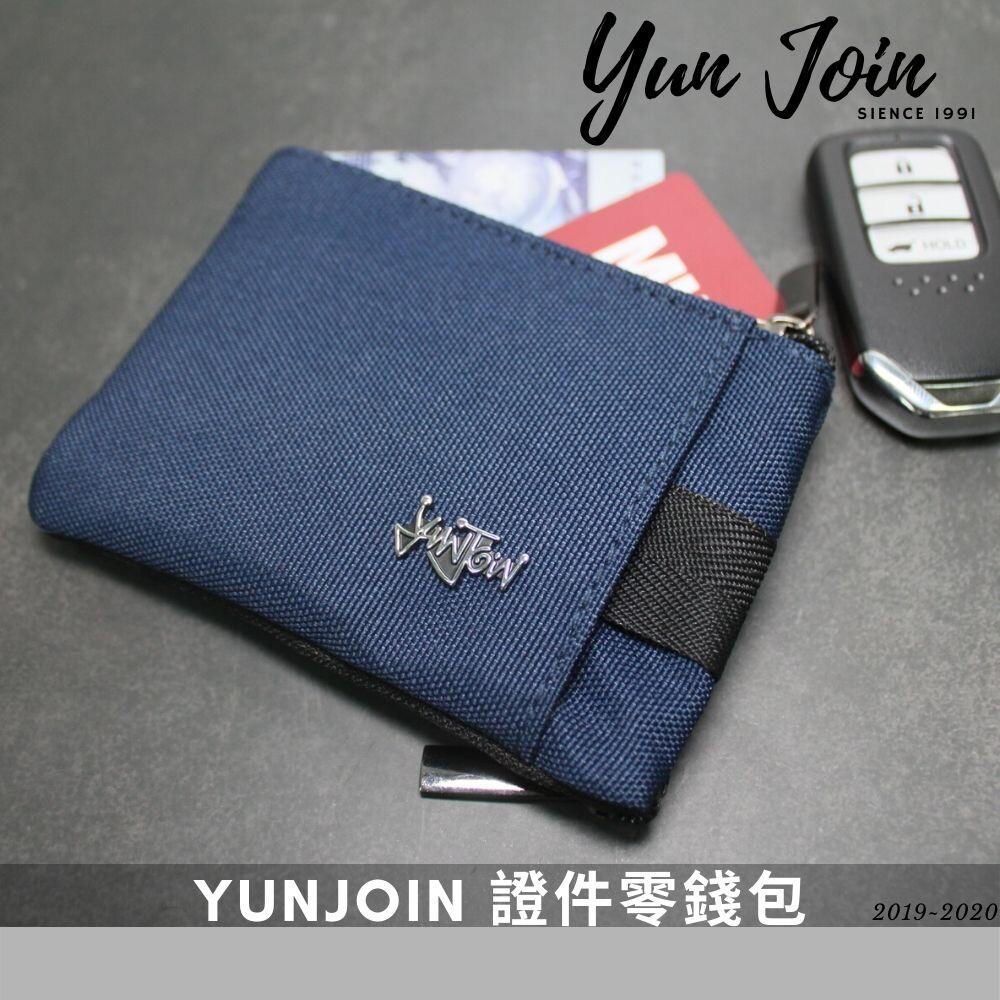 yun join織面零錢包 證件夾 悠遊卡套 休閒零錢包 鑰匙圈 七色任選