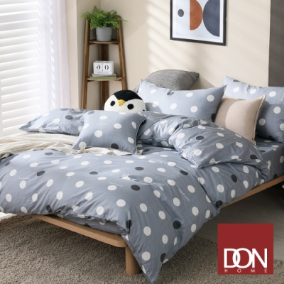 DON極簡日常 加大四件式200織精梳純棉被套床包組-圓點-普普灰