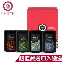 DODD Tea 杜爾德 嚴選『碳培凍頂+四季+金萱+凍頂』烏龍茶葉禮盒(75g各1)