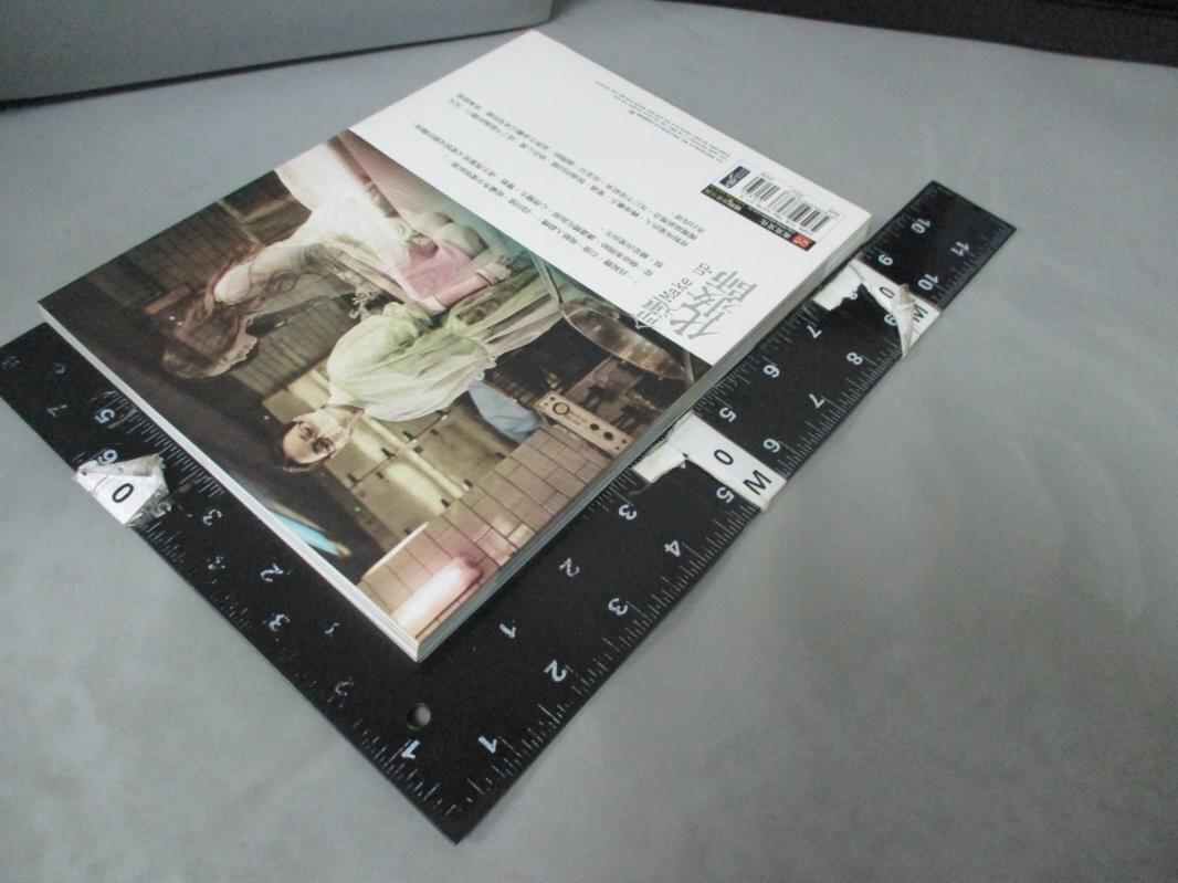 【書寶二手書T2/影視_EQI】命運化妝師 映像書_布克編輯室