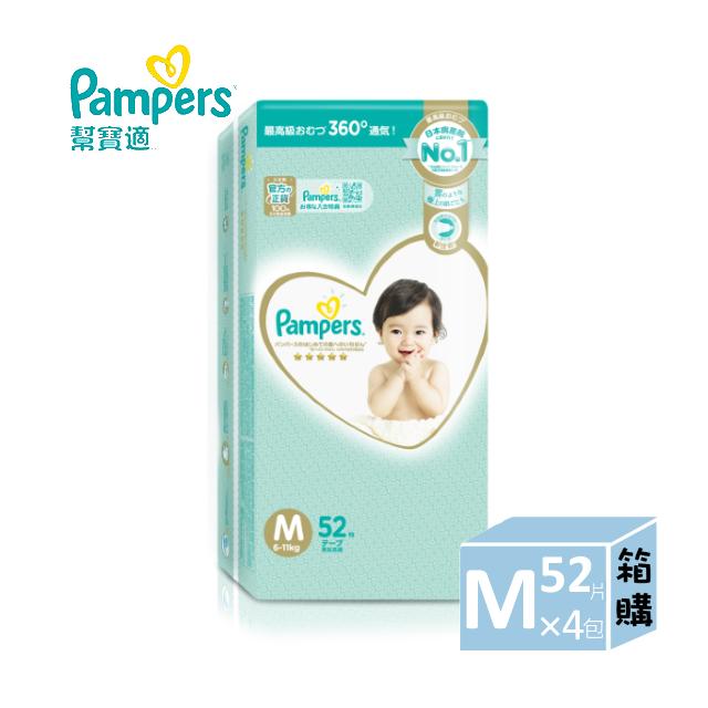 幫寶適一級幫紙尿褲M52×4包(箱購)