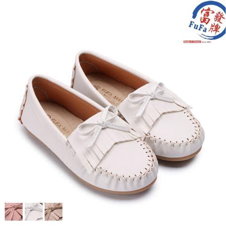 【富發牌 Fufa Shoes Market】 羽毛流蘇童款豆豆鞋 33DC12 白