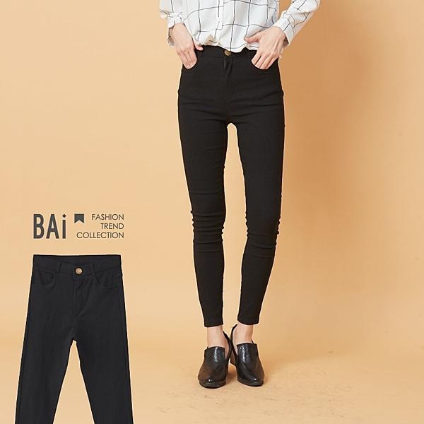 窄管褲 素色金屬單釦彈性合身長褲M-XXL號-BAi白媽媽【308142】