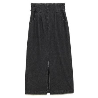 リリーブラウン Lily Brown フロントスリットスカート (ブラック)