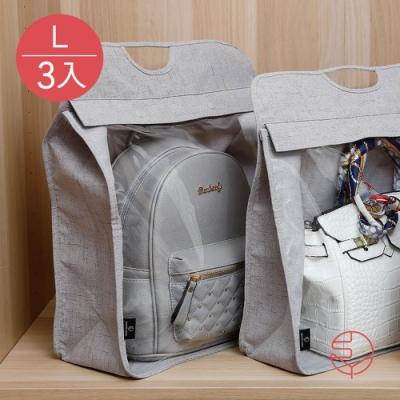 日本霜山 透氣棉麻可掛式透窗包包防塵收納袋-L-3入