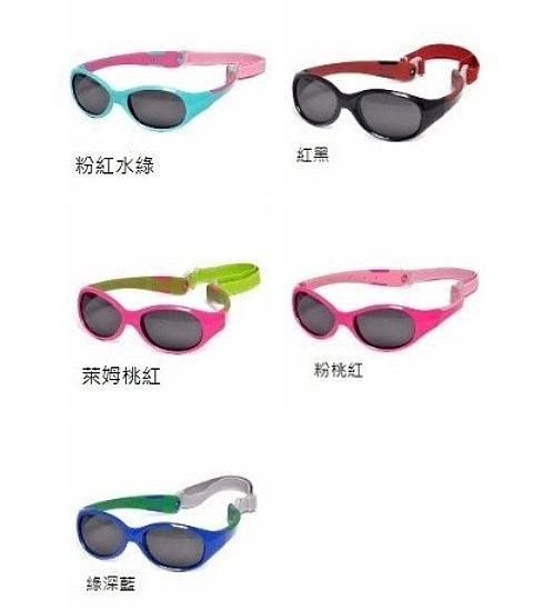 小饅頭**RKS探險家太陽眼鏡4-7歲(粉紅水綠/紅黑/萊姆桃紅/粉桃紅/綠深藍) 特價544元