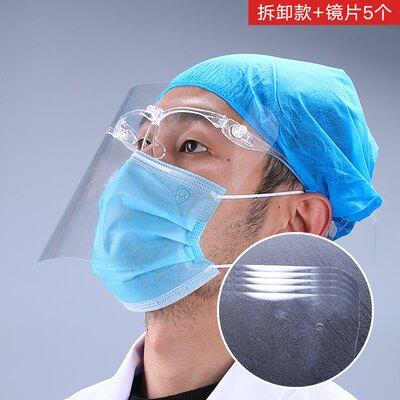 防油防濺面罩 透明防護面罩防飛沫防唾液兒童隔離面罩面具防濺油防油廚房護臉『XY1935』