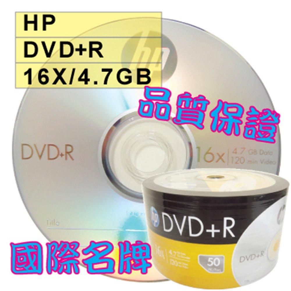 惠普 HP LOGO DVD+R 16X 4.7GB 空白光碟片 600片