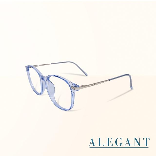 【ALEGANT】日系基本款輕量造型湖水藍TR90輕量方框金屬鏡腳UV400濾藍光眼鏡