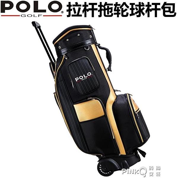 POLO新品高爾夫球包 球桿袋 男用球袋 標準球包 拉桿帶輪子 (pinkQ 時尚女裝)