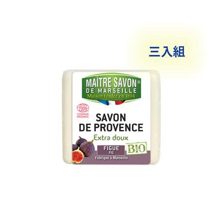 法國玫翠思植物皂(無花果)100g-3入組