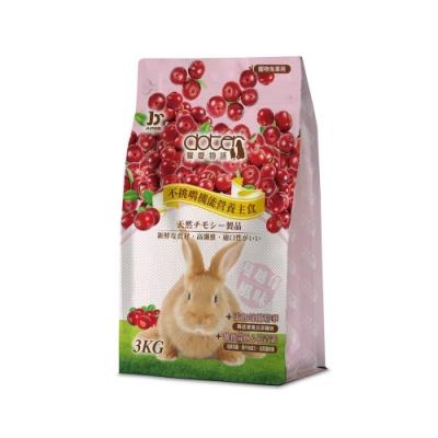 doter寵愛物語-不挑嘴機能營養主食-蔓越莓風味 兔飼料3KG『兩包組』