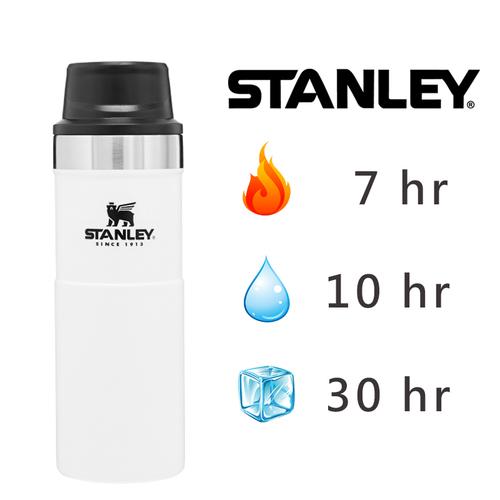 STANLEY  TA 單手保溫杯0.47L / 簡約白