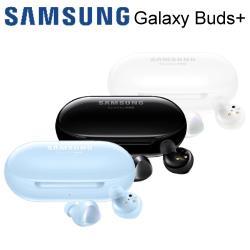 Samsung Galaxy Buds+ 真無線藍牙耳機 - R175