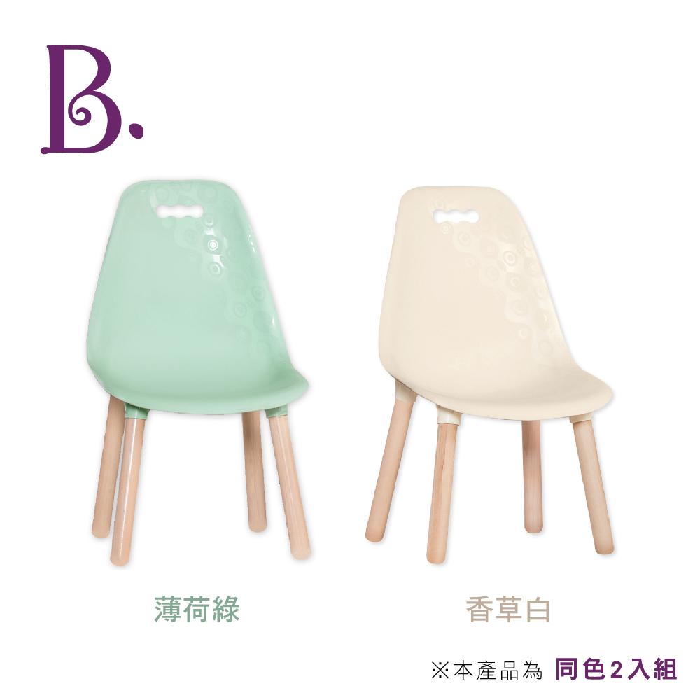 美國B.Toys 好奇星孵化器-兒童椅組(2入)